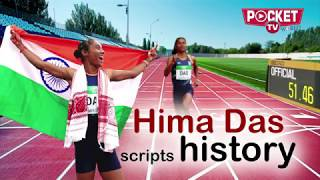 Hima Das first Indian sprinter to win International Gold | The Story of Hima Das
