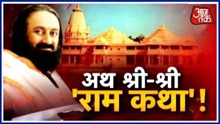 Halla Bol Special | Owaisi Mocks Sri Sri Ravishankar's Offer to Mediate on Ram Mandir Issue