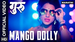 Mango Dolly Official Video Song | Guru | Ankush Chaudhari & Urmila Kanetkar Kothare