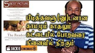 The Reader (2008) Hollywood movie review in Tamil by Jackiesekar | #Jackiecinemas #tamilmoviereview
