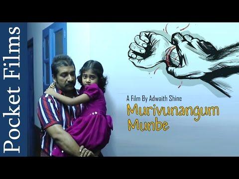 Xxx Mp4 Malayalam Short Film Murivunangum Munbe Unhealed Wound Pocket Films 3gp Sex