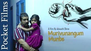Malayalam Short Film - Murivunangum Munbe (unhealed wound) | Pocket Films