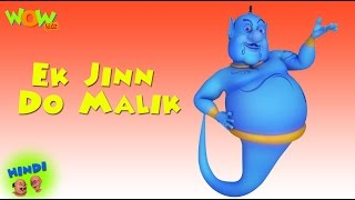 Ek Jinn Do Malik - Motu Patlu in Hindi