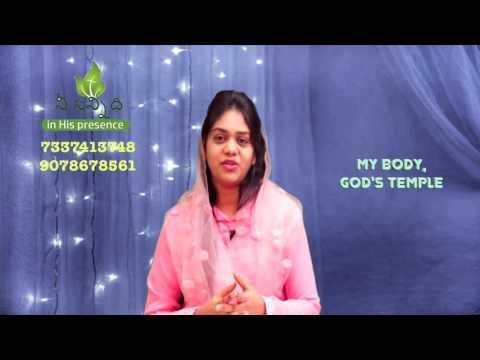 My Body is God's Temple | divya david telugu messages |