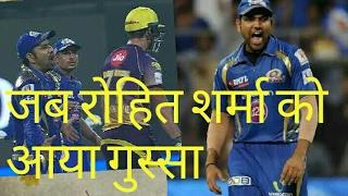 IPL 2017 MI vs KKR  Mumbai returns to winning ways ,KKR into playoff, Rohit Sharma angry moment