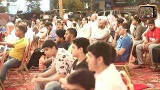 شهر رمضان الذي انزل فيه القران -  منصور السالمي (اللهم بلغنا رمضان واعنا عليه  واجعلنا من عتقائه)