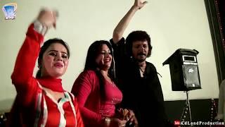 Go Ghamaza Go   Pashto Hd Song Neelam Gul, Mohammad Hussain Swati, Gulalai