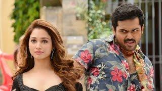 Oopiri - Telugu Movie Trailer