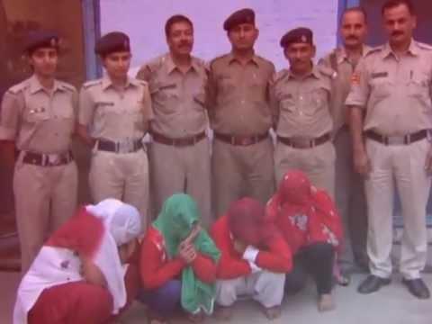 Jawalamukhi Police of Himachal Pradesh Exposed Sex Racket Part 1