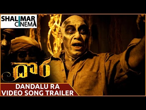 Dandalu Ra Video Song Trailer || Dora Movie || Satyaraj, Shibiraj, Bindu Madhavi || Shalimarcinema