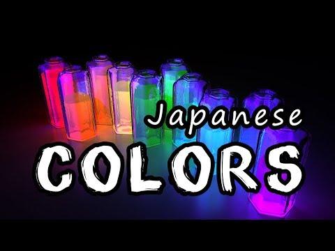 Xxx Mp4 Japanese Vocabulary Colors 3gp Sex
