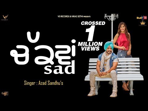 Xxx Mp4 Chakwan Sad Full HD Azad Sandhu Latest Punjabi Songs 2018 VS Records 3gp Sex