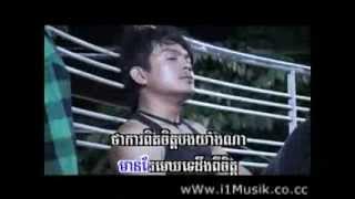 MV Nụ Hôn Lạnh Tieng Khmer