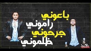 مهرجان عايزة ولد || غناء احمد فيجو و مدني - توزيع مخترع المهرجانات #فيجو 2018