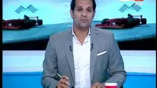 النهار News - اخبار الكرة العربية |  الحكومة المغربية تصدر بيان بشأن امم افريقيا 2015