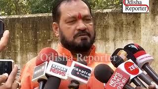 Odisha BJP President Basant Panda Criticized Narayan