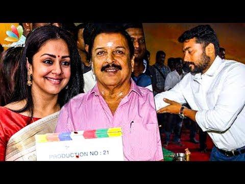 Xxx Mp4 Suriya Kick Starts Jyothika 39 S Next With Pooja Hot Tamil Cinema News 3gp Sex