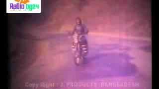 Johny Amar Nam . Andru Kishor.Presented by RaDiO bg24