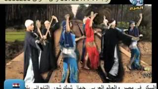 كليب سعاد طه ( فرقه الفنون الشعبيه ) ....