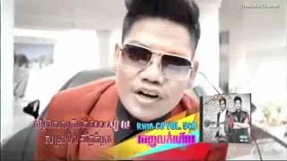 ណាគេចុចLikeទាន់    ព្រាប សុវត្តិ   RHM VCD Vol  222   Na Ke Choch Like Tern   Preap Sovath