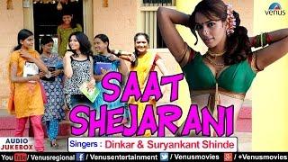images Saat Shejaarni Superhit Marathi Lokgeete Dinkar Shinde Vitthal Shinde Audio Jukebox