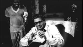 ETHIR PAARAATHATHU OLD TAMIL FILM   PART 1