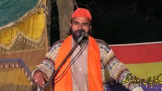 five star dvd basrian dinga kharian gujrat punjabi desi songs bali jatti group p10