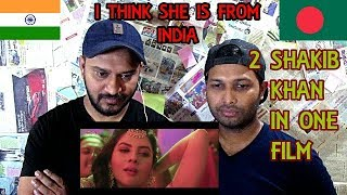 Bhaijaan Elo Re Trailer reaction | Shakib Khan | Srabanti | Paayel