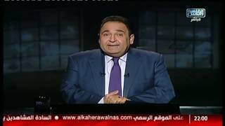 شاهد ماذا قال محمد على خير عن ظهوره الأخير قبل رمضان