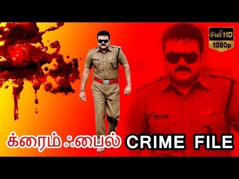 Crime File latest Tamil Full Movie   Rahasya Police dubbed   jayararam Thriller movie   full hd 1080