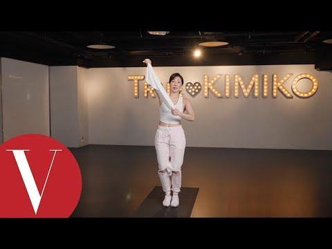 跟著Kimiko老師每天2分鐘左右各8下!提肩胛擊退虎背熊腰、擺脫手臂掰掰袖|VOGUE 健身教室