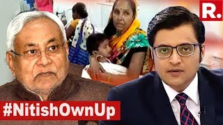 Lives Of 125 Children Don't Matter? | The Debate With Arnab Goswami