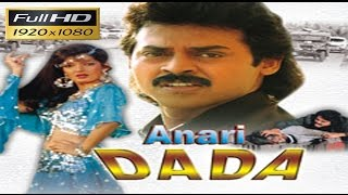Anari Dada | Bollywood Hindi Full Length Movie