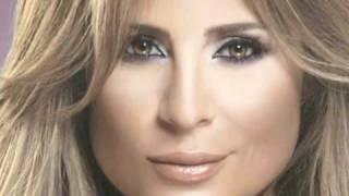 Khedni Maak - Carole Samaha خدني معك - كارول سماحة