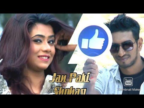 Xxx Mp4 Jan Pakhi জান পাখি Shohag Porshi Bangla New Song 2019 3gp Sex
