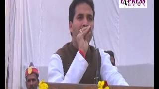 Mlc Vineet Singh speech