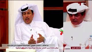 فيديو   مداخلة سعدون الكواري عضو الجمعية العمومية بنادي قطر سابقاً مع برنامج المجلس
