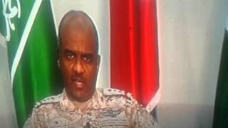 شاهد رد العميد ركن احمد عسيري ع مذيعة قناة BBC