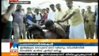 Funny video  Kerala, Trivandrum