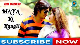Latest song garhwali 2016 Full HD Video || Maya Ki Kungali || Rameshwar Gairola & Pramila Chamoli