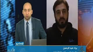 براء عبد الرحمن لقناة حلب اليوم متحدثا عن قصف مديرا ومسرابا ودوما والحالة الانسانية