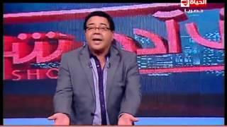 """بنى ادم شو - النجم أحمد أدم وتريقه على الإعلانات التلفزيونية """" هو اية يا خويا البامبو الاخضر ده ؟ """""""
