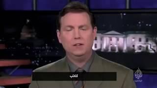 حرب الأكاذيب (برومو) 19 أغسطس - 22 مكة المكرمة