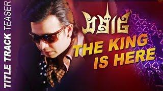 Title Track Teaser | Samraat: The King Is Here | Shakib Khan | Apu Biswas
