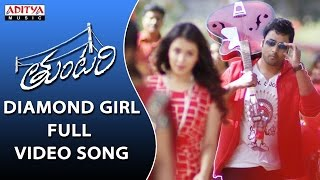 Diamond Girl Full Video Song || Tuntari Full Video Songs || Nara Rohit, Latha Hegde