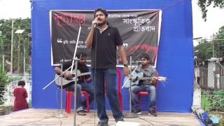 Ek Notun Shotaabdir Suurjyo ~ by Sesh Prohor