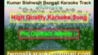 Je Betha Die Gele Upohar Karaoke Kumar Bishwajit