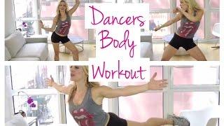 DANCE WORKOUT! DANCER'S BODY WORKOUT
