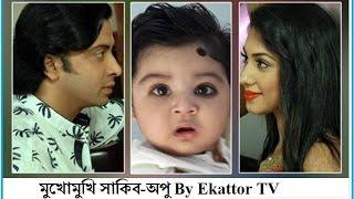 sakib opu live।। crying sakib khan ।। Must watch !!!