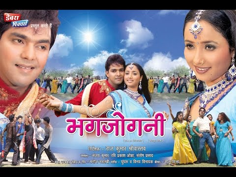 Xxx Mp4 HD भगजोगनी Bhojpuri Full Film Bhagjogani Latest Bhojpuri Movie Pawan Singh Rani Chatterjee 3gp Sex